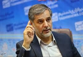 تابعیت ایرانی افراد 2 تابعیتی لغو می شود
