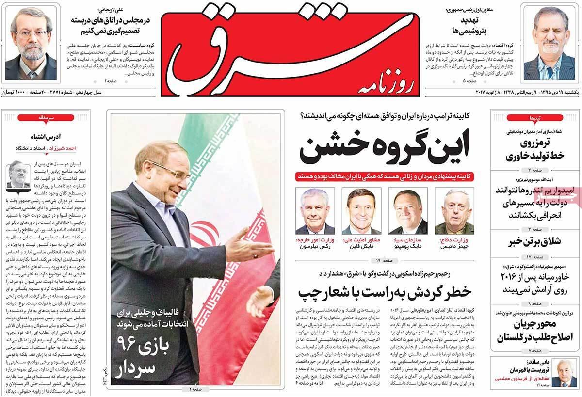 تلگرام فارسی وان