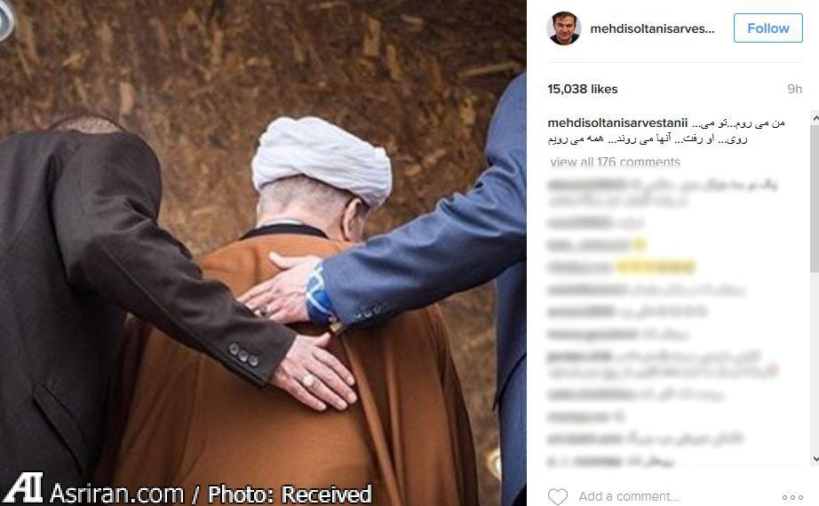 واکنش بازیگران سینما به درگذشت هاشمی (+عکس)