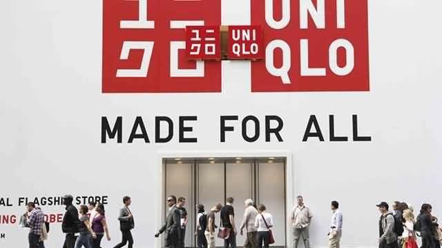 زیان 1.4 میلیارد دلاری تاجر ژاپنی در یک روز