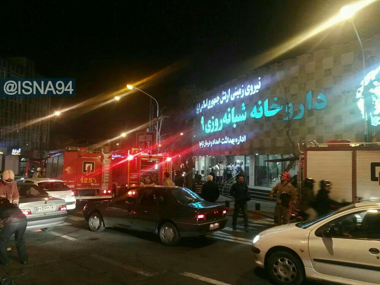 آتشسوزی در داروخانه 29 فروردین تهران (عکس)