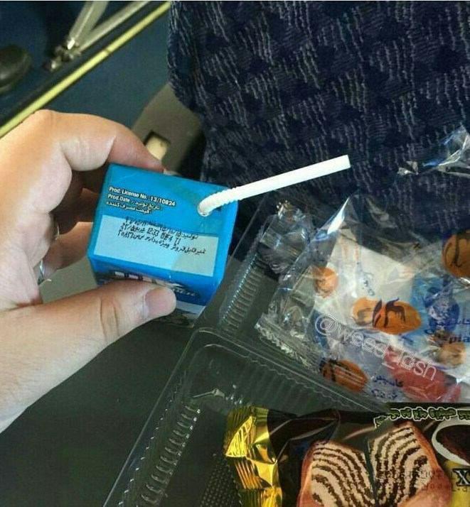 شیر رایگان مدارس سر از پذیرایی هواپیما درآورد (+عکس)