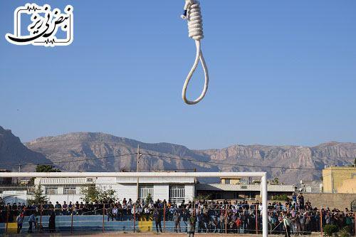 اعتراض فیفا به ایران درباره اعدام در ملاء عام در استادیوم فوتبال ایران / پیشنهاد تحریم فوتبال ایران