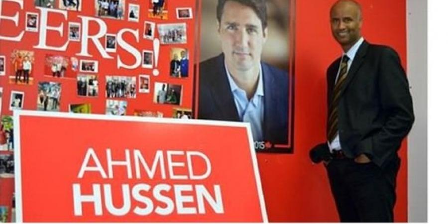 انتصاب یک سومالیایی الأصل به عنوان وزیر مهاجرت کانادا