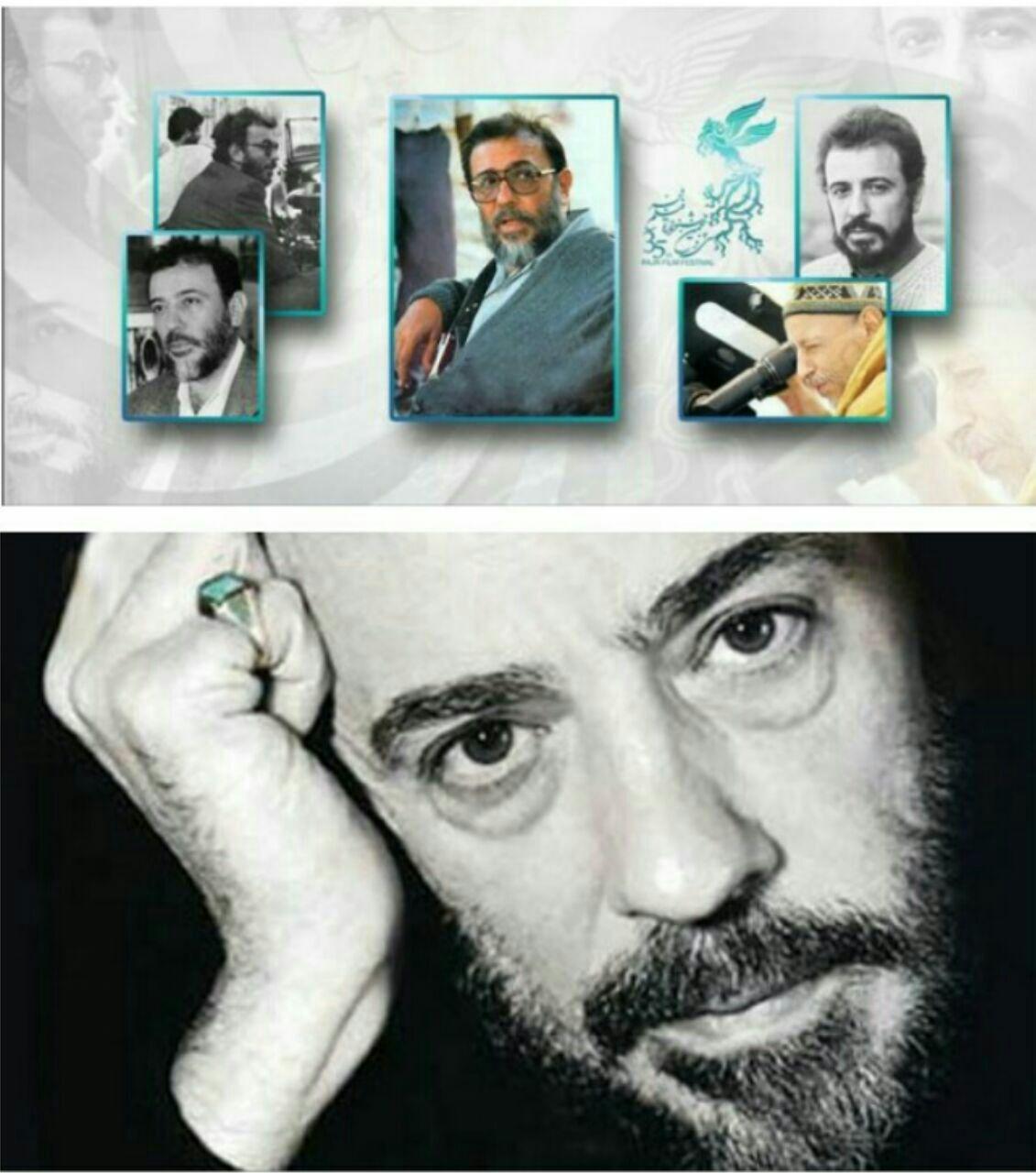 تصویر علی حاتمی بر روی پوستر فیلم فجر میرود