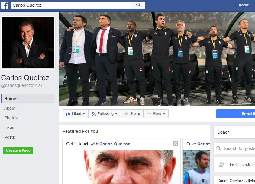 نبرد طرفدارن تیم ملی و پرسپولیس در فیس بوک