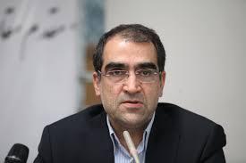 وزیر بهداشت درگذشت آیت الله هاشمی قابل پیشگیری بود
