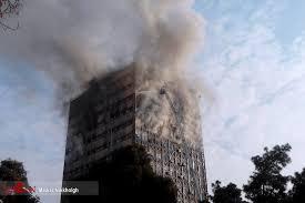 طبقه یازدهم «پلاسکو» فروریخت/ برخی آتش نشانان زیر آوار ماندند