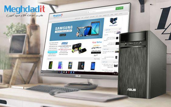 مقداد آیتی نام بهترین فروشگاه آنلاین برای خرید اینترنتی کالا با قیمت منحصر به فرد (اطلاع رسانی تبلیغی)