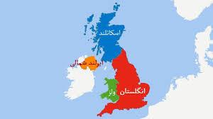 اسکاتلند در فکر همه پرسی جدید استقلال از بریتانیا