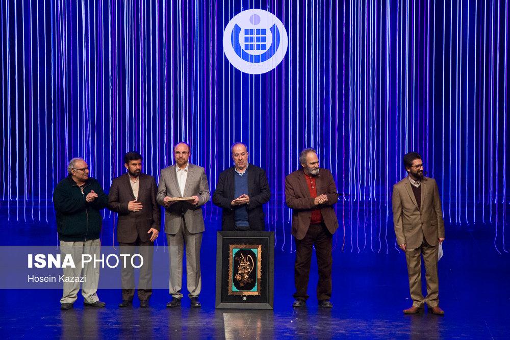 افتتاح پردیس تاتر تهران (+عکس)