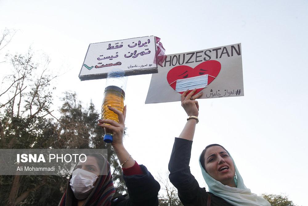 تجمع اعتراضی مردم اهواز در پی آلودگی هوا (+عکس)