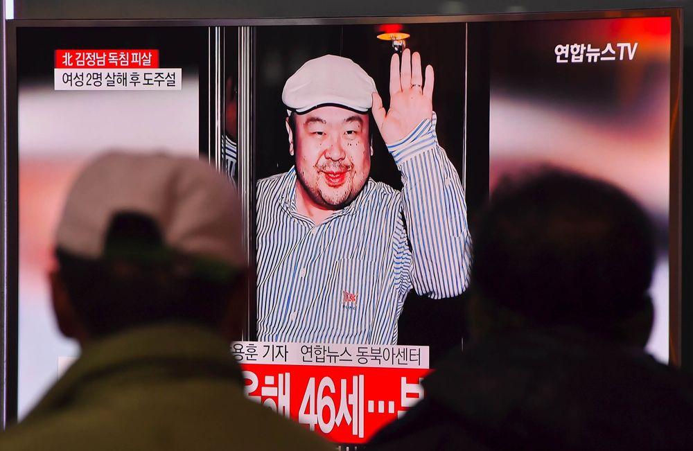 برادرکشی رهبر کره شمالی / دستگیری دو مظنون زن