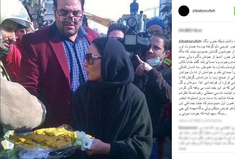 چرا خانم بازیگر در محل وقوع حادثه پلاسکو شیرینی توزیع کرد؟ (+عکس)