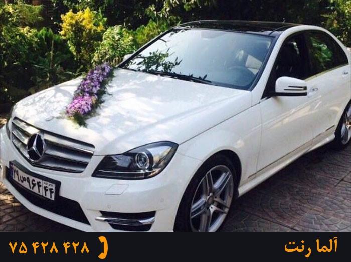 اجاره خودرو در تهران، راهنما و شرایط (اطلاع رسانی تبلیغی)