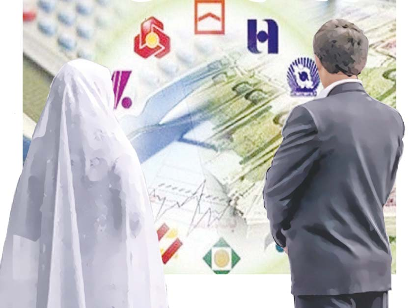 بانکها به دردسر می افتند؟