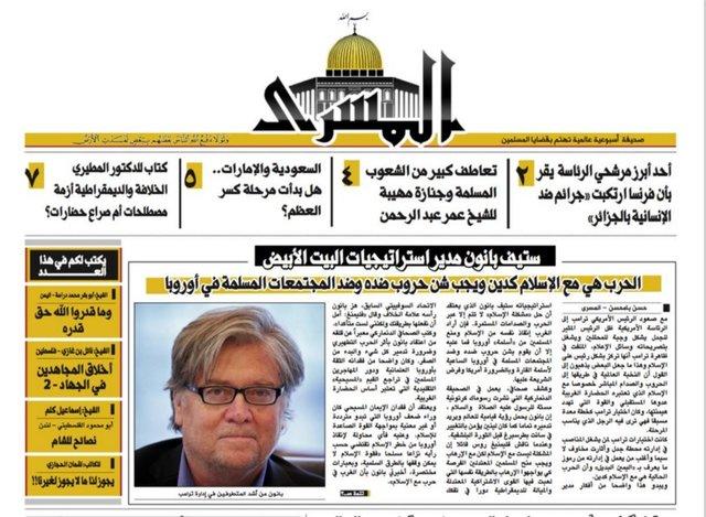 مشاور ترامپ بر صفحه اول نشریه القاعده (+عکس)