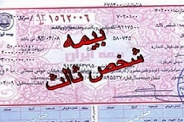 رییس کل بیمه مرکزی: خودروهای بیمه شده امسال به خرید الحاقیه نیاز ندارند