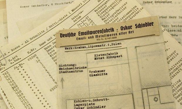 مدارک نجارت یهودی ها به وسیله یک تاجر آلمانی به فروش گذاشته شد