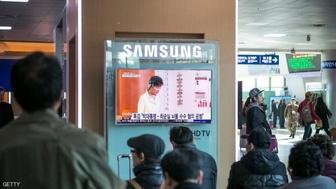 رئیسجمهور کرهجنوبی برکنار شد