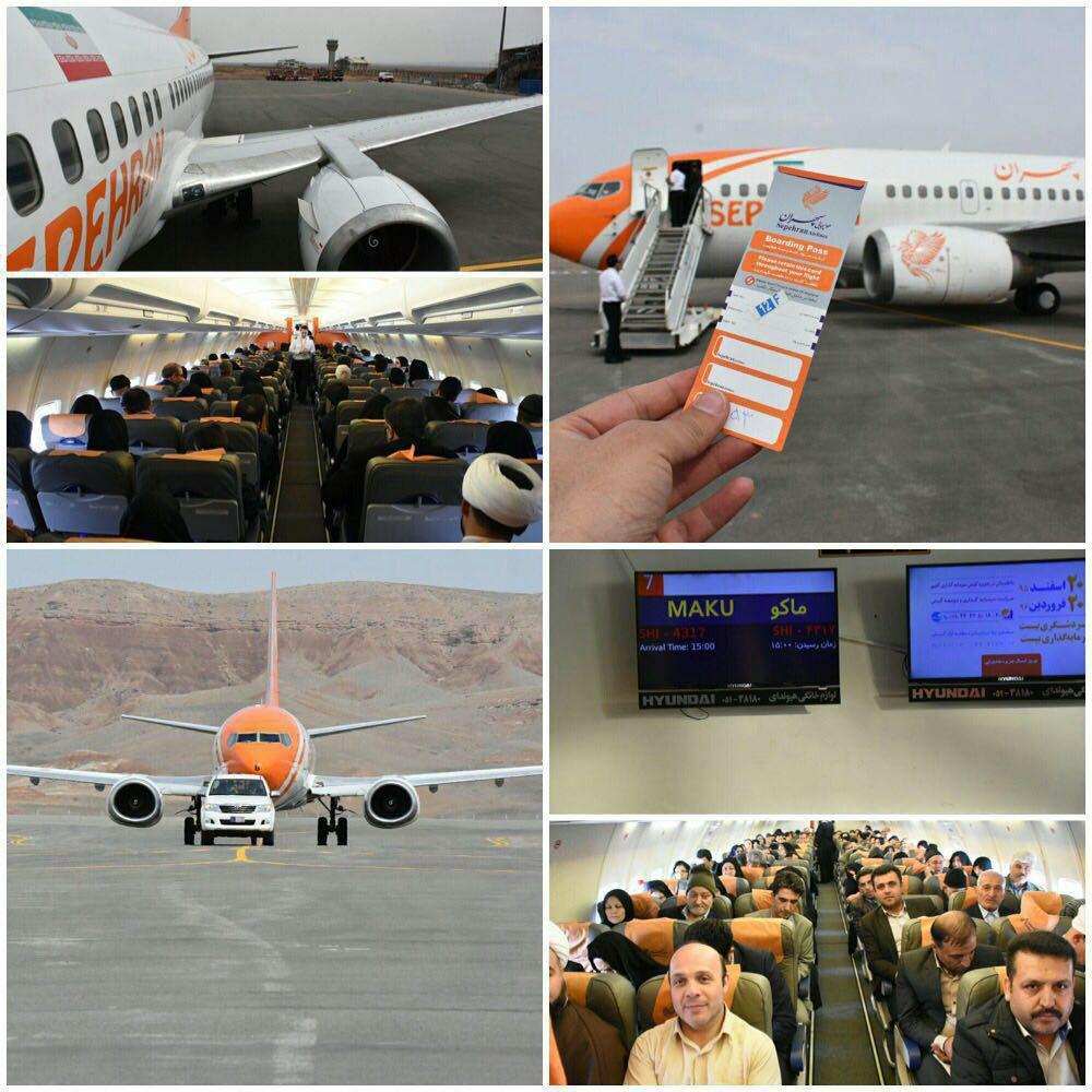 نخستین پرواز از فرودگاه منطقه آزاد ماکو (عکس)