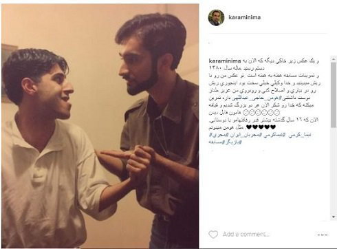 خوشحالی 2 مجری تلویزیون از تغییرات چهرهشان (+عکس)