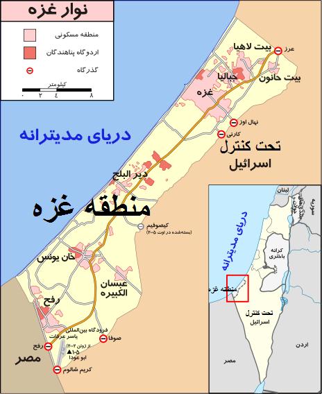 طرح اسرائیل: ساخت جزیره مصنوعی در ساحل غزه (+عکس)/ سرمایه گذاری عربستان سعودی و چین/ اداره جزیره توسط سازمان ملل