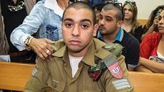 18 ماه زندان برای سرباز اسرائیلی قاتل جوان فلسطینی