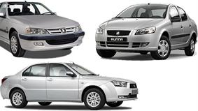 فروش نوروزي ايران خودرو آغاز شد (+جزئیات)
