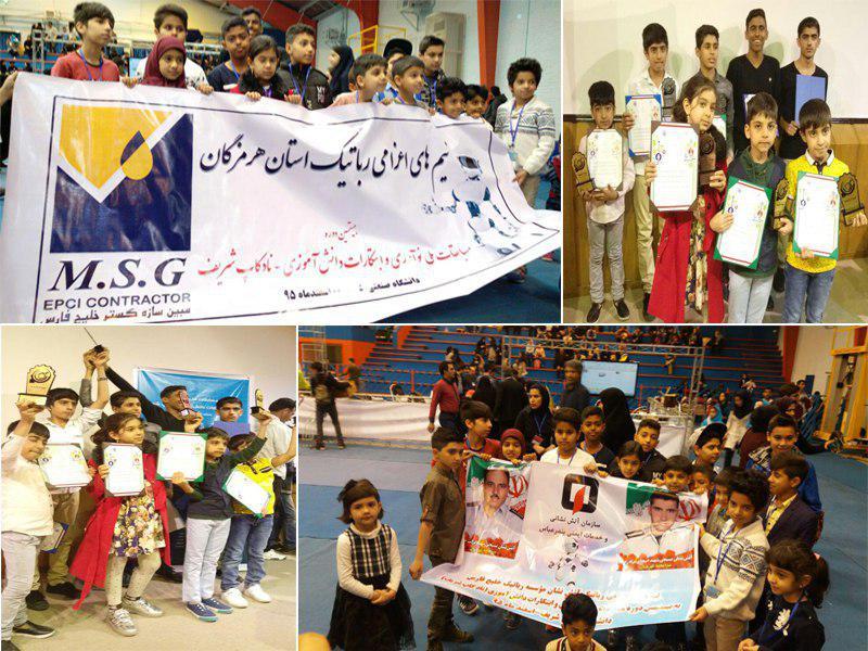 کسب 9 رتبه برتر کشوری دانش آموزان هرمزگانی در مسابقات نادکاپ شریف