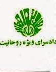 احمد منتظری بازداشت شد / اطلاعیه دادسرای ت