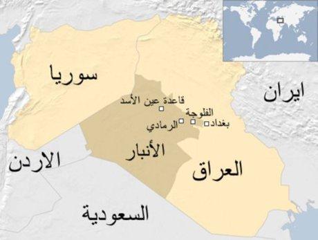 کشته شدن 15 مرزبان عراقی در حمله داعش