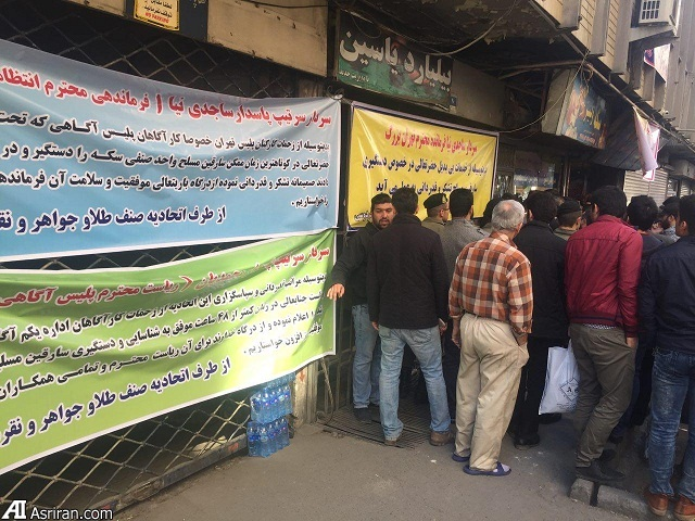 انتقال سارقان مسلح صرافی تهران به محل جرم برای بازسازی صحنه (عکس)