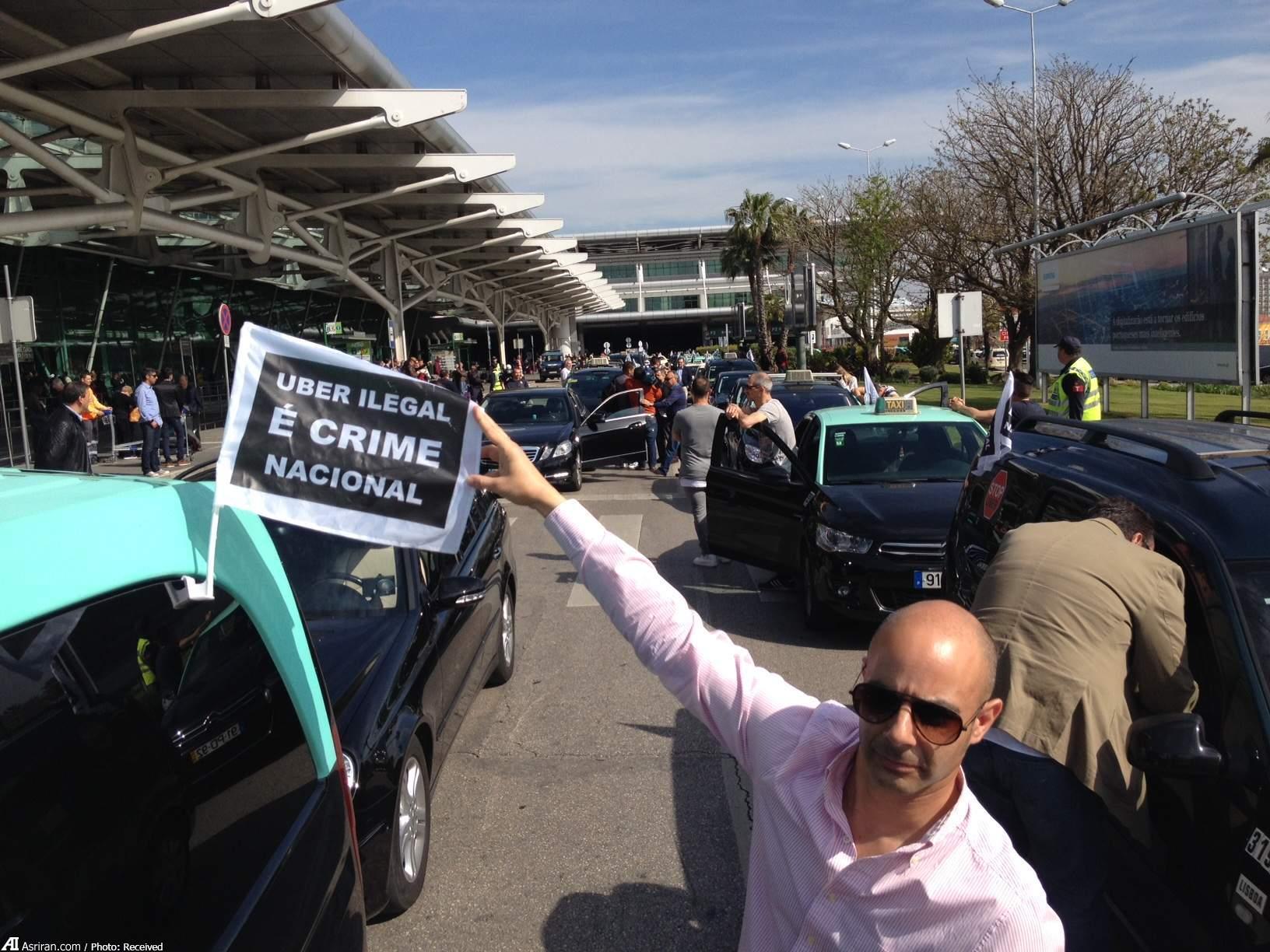 اعتصاب رانندگان پرتغالی علیه یک اپلیکیشن موبایلی (+عکس)