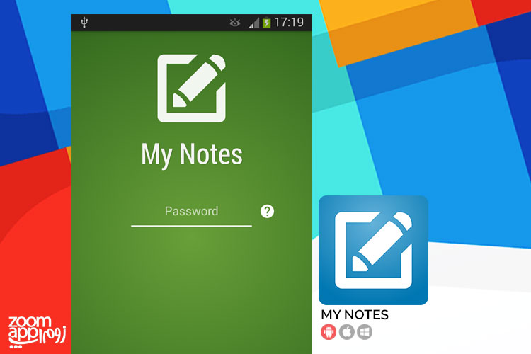 یادداشت برداری در اندروید با My Notes