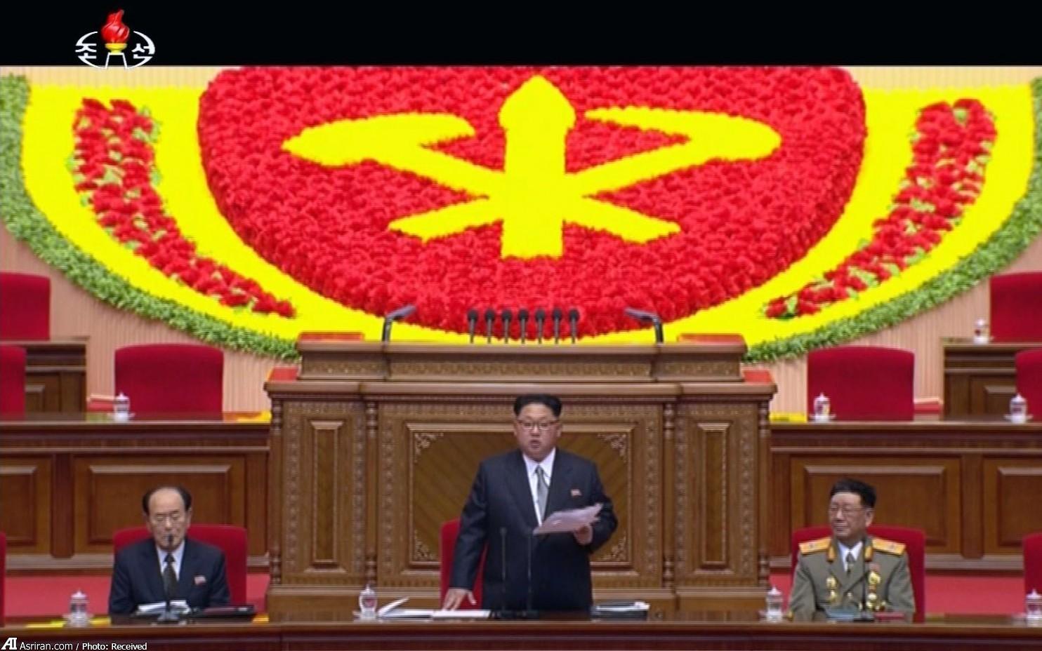 شکل و شمایل رهبر کره در کنگره سراسری حزب حاکم (+عکس)
