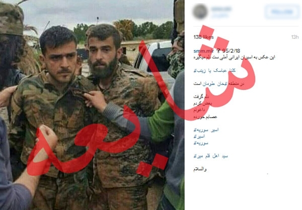 تکذیب شایعه ایرانی بودن اسیرهای خان طومان (+عکس)