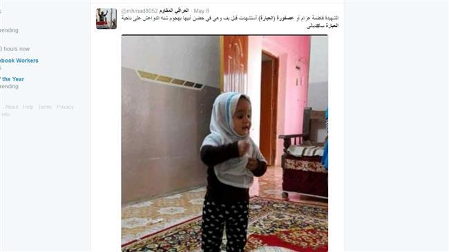 داعش دختر 2 ساله را در آغوش پدرش کشت
