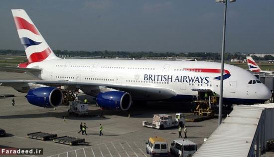 راز لاستیک مربعی هواپیما هنگام فرود
