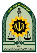 بازداشت یکی از منافقین به اتهام انفجار حزب جمهوری اسلامی