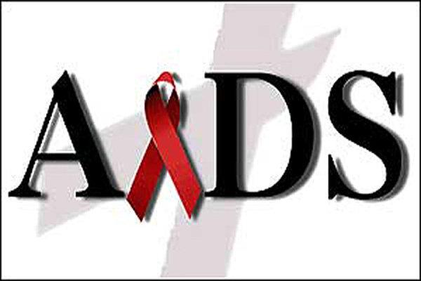 یک راه حل جدید برای درمان ایدز کشف شد