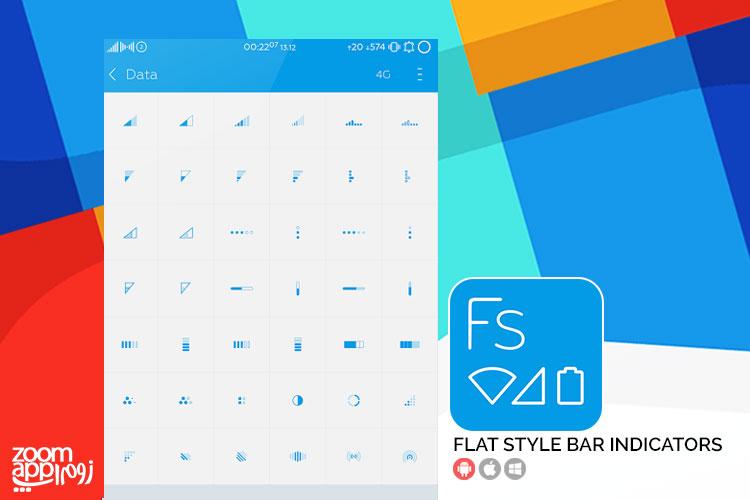 تغییر آیکن های استاتوس بار با Flat Style Bar