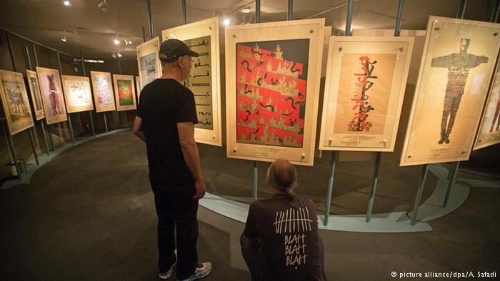 نمایشگاه پوسترهای ایرانی در اسراییل