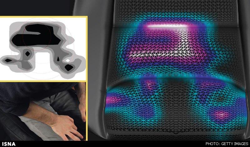 هوشمندترین صندلی خودرو ساخته شد