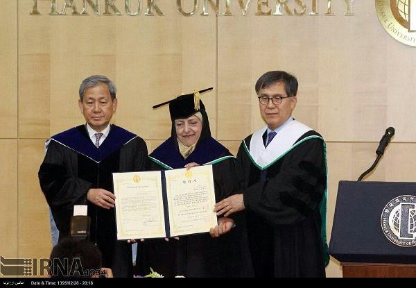اهدای دکترای افتخاری دانشگاه «هانکوک» به معصومه ابتکار (+عکس)