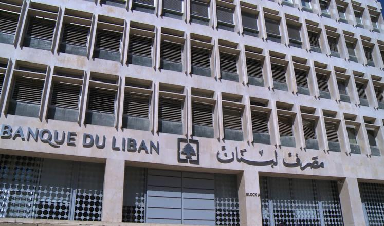 بانک مرکزی لبنان: تحریم های آمریکا علیه حزب الله باید اجرا شود / عدم اجرا باعث انزوای بانک های لبنان می شود