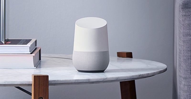 گوگل اسپیکر Google Home را معرفی کرد
