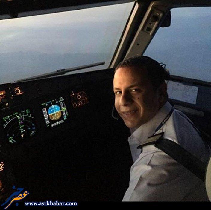 خلبان و مهماندار هواپیمای سقوط کرده مصر (عکس)