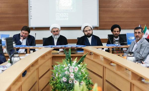 گزارشی ازنشست بررسی سیره عملی امام سجاد (ع)