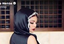 خشم کاربران از حجاب نصف و نیمه هیفا وهبی
